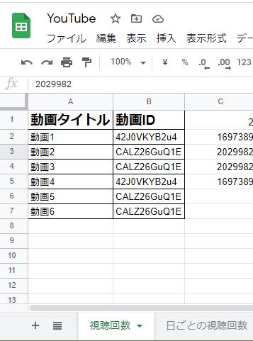 f:id:Np-Ur:20201224205450p:plain