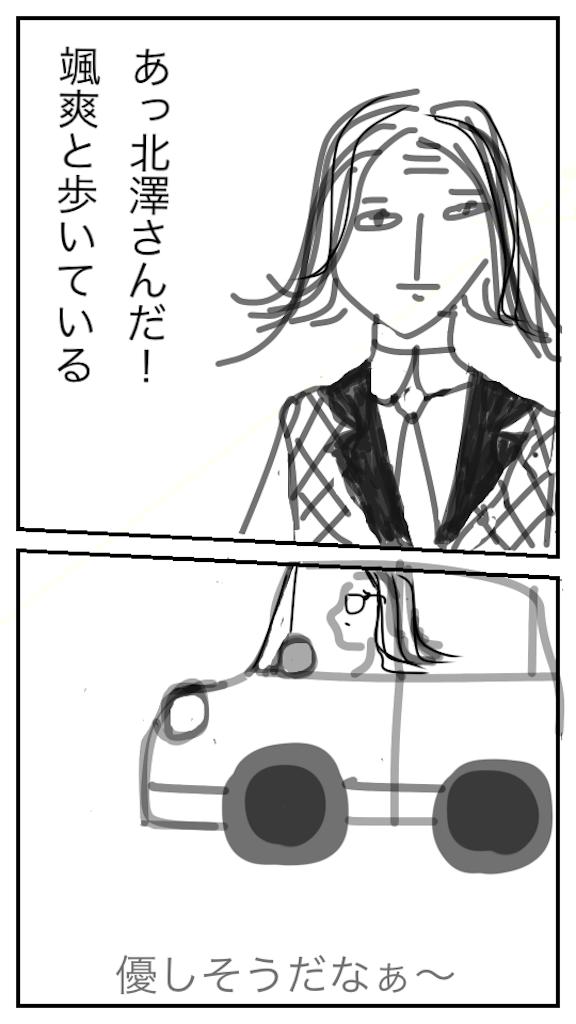 f:id:Nu-ma_Kaoruko:20200628164315p:image