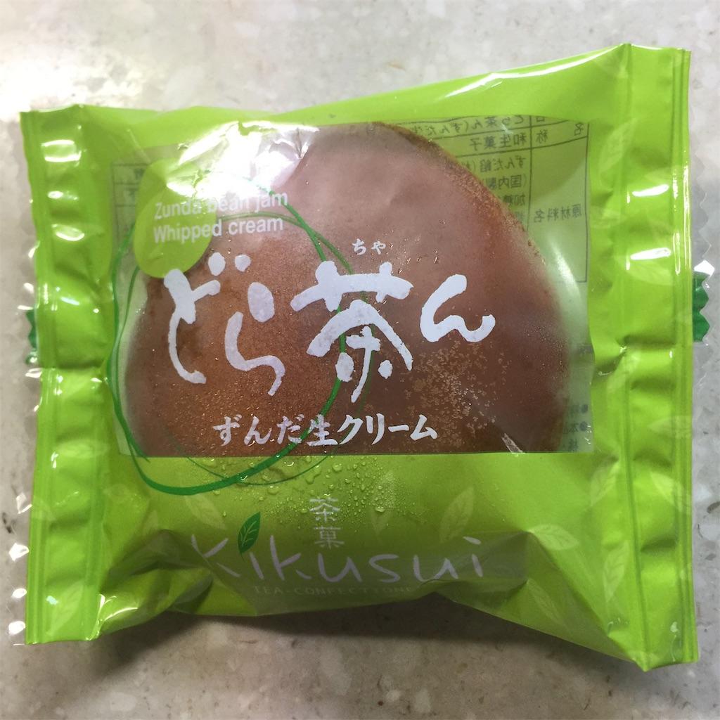 f:id:Nu-ma_Kaoruko:20200714161414j:image