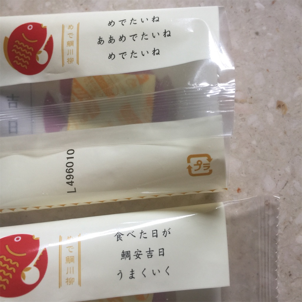 f:id:Nu-ma_Kaoruko:20200719170117j:image