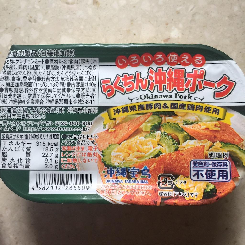 f:id:Nu-ma_Kaoruko:20200730131007j:image