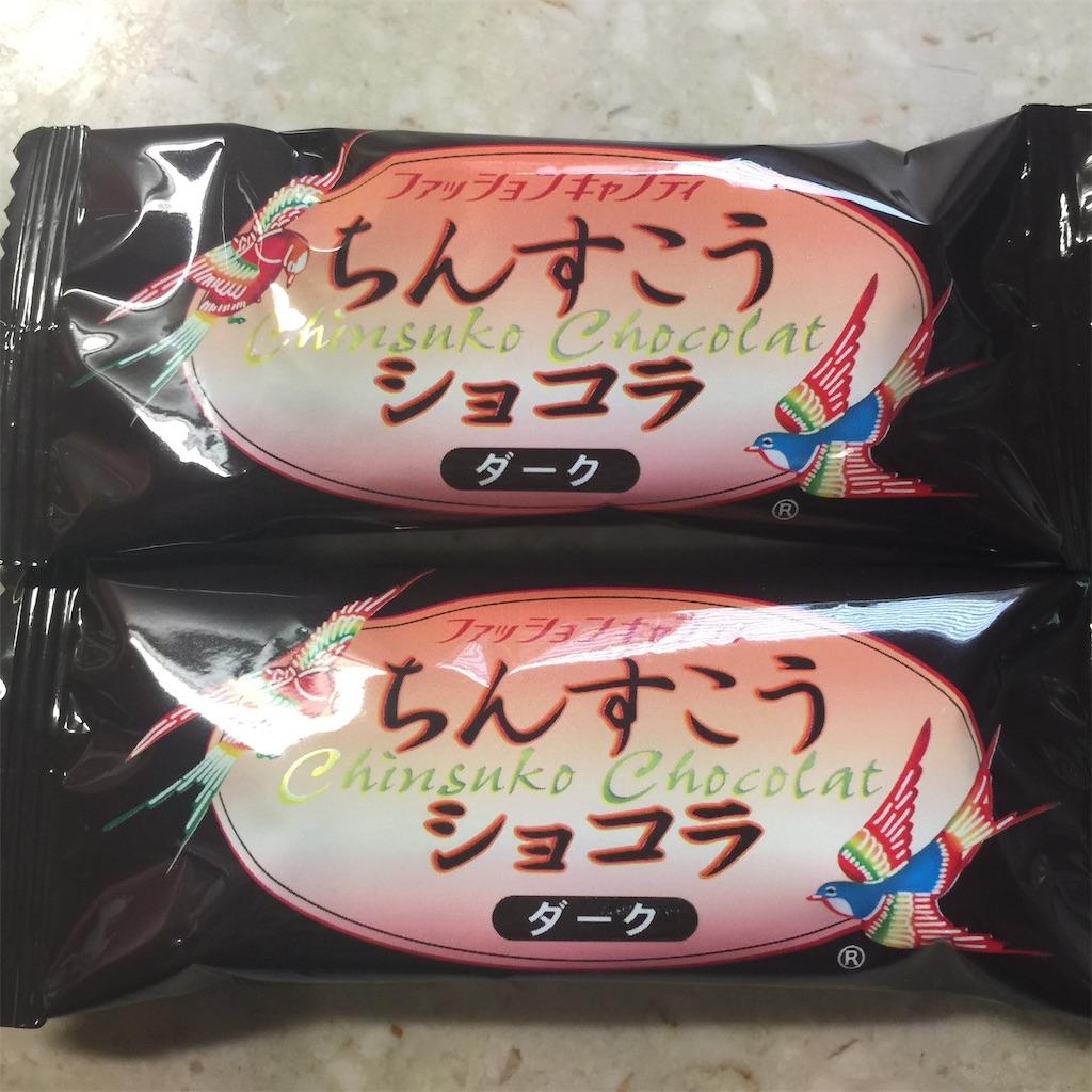 f:id:Nu-ma_Kaoruko:20200730163030j:image