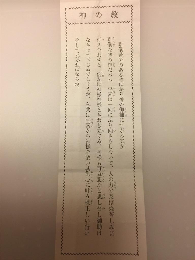 f:id:Nu-ma_Kaoruko:20200731175407j:image