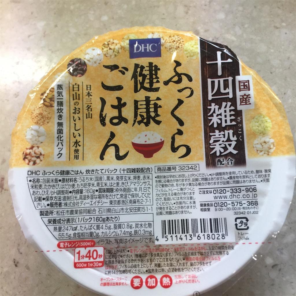 f:id:Nu-ma_Kaoruko:20200806173000j:image
