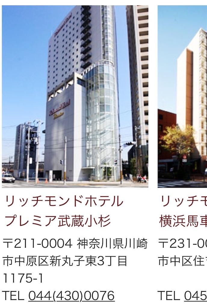 f:id:Nu-ma_Kaoruko:20200909151807j:image
