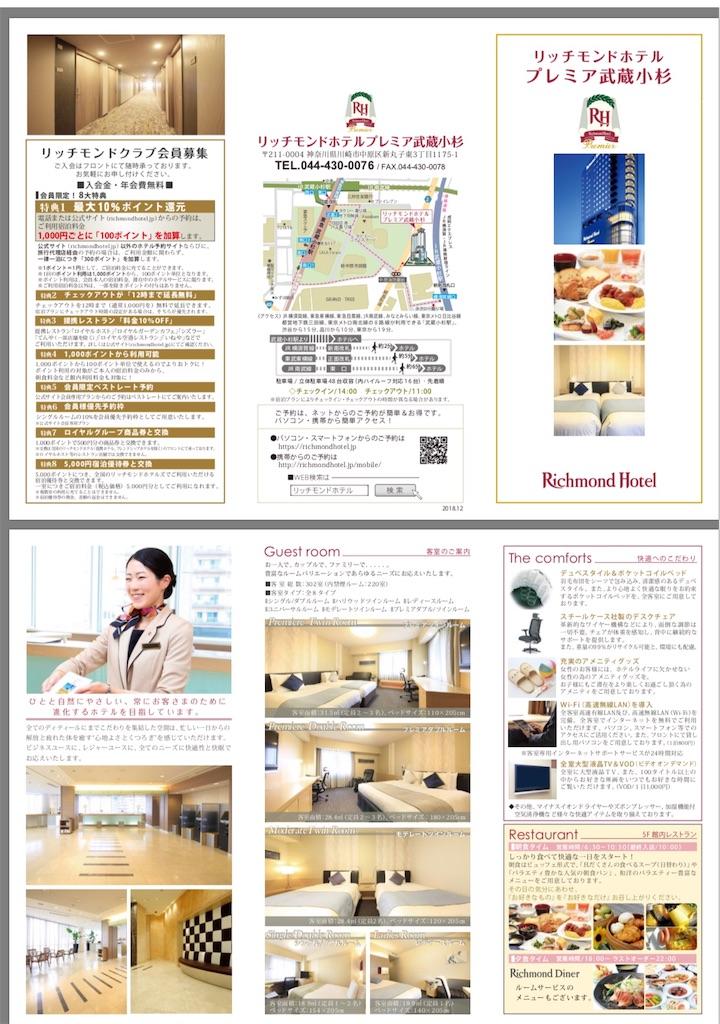 f:id:Nu-ma_Kaoruko:20200909155024j:image