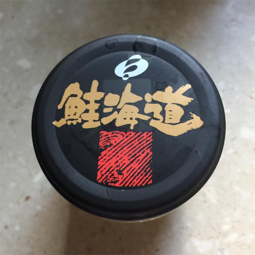 f:id:Nu-ma_Kaoruko:20200911140022j:image