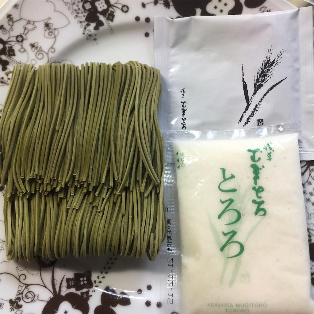 f:id:Nu-ma_Kaoruko:20200913130440j:image