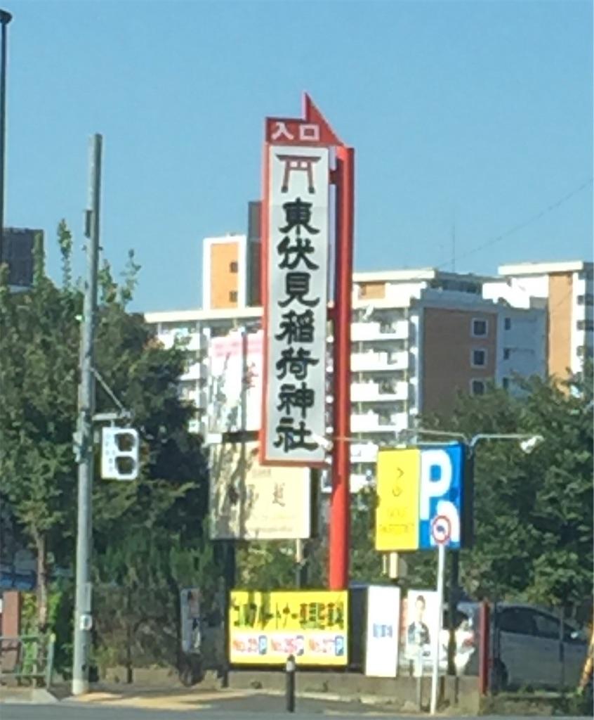 f:id:Nu-ma_Kaoruko:20201031174104j:image