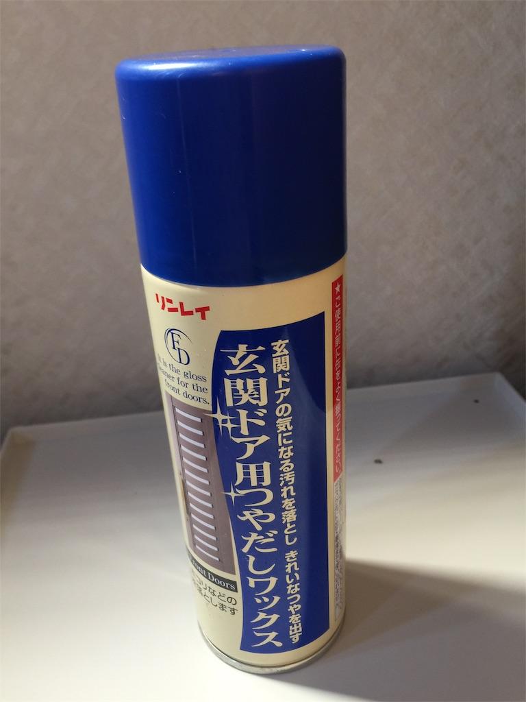 f:id:Nu-ma_Kaoruko:20201227132635j:image