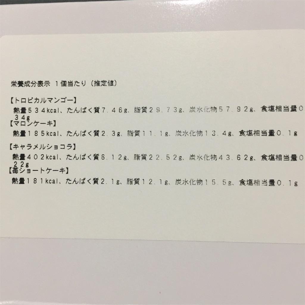 f:id:Nu-ma_Kaoruko:20201230120325j:image