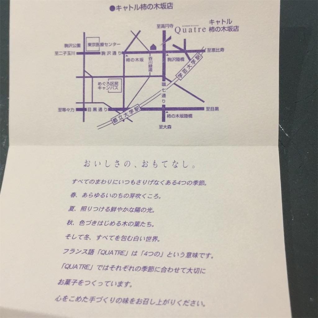 f:id:Nu-ma_Kaoruko:20210118174648j:image