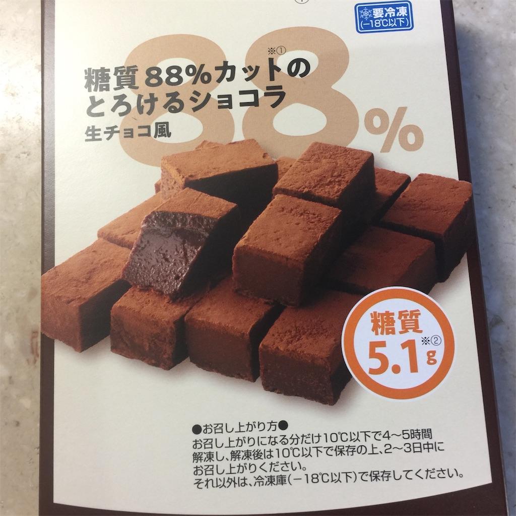 f:id:Nu-ma_Kaoruko:20210207150655j:image