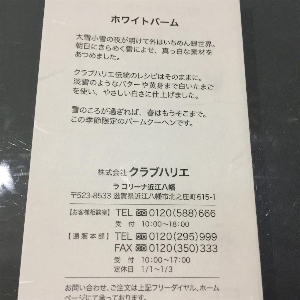 f:id:Nu-ma_Kaoruko:20210225203555j:image
