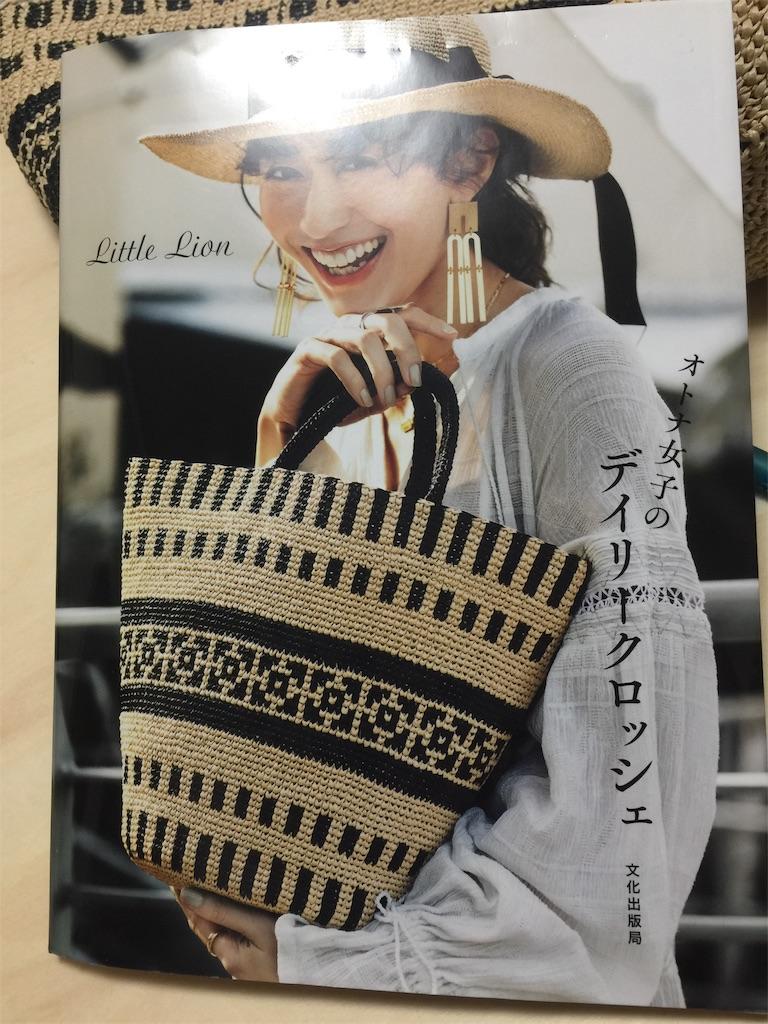 f:id:Nu-ma_Kaoruko:20210507165030j:image