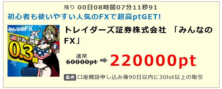 f:id:Nukesaku:20161026155948p:plain