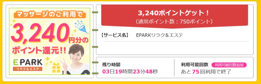 f:id:Nukesaku:20161027163715p:plain