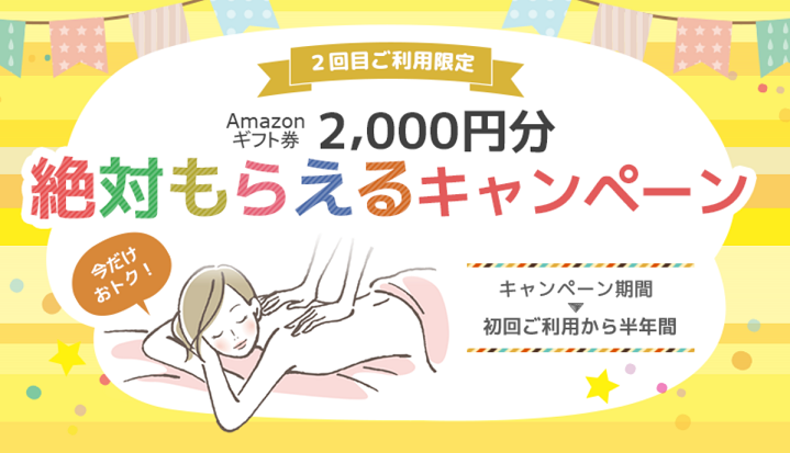 f:id:Nukesaku:20161109032724p:plain