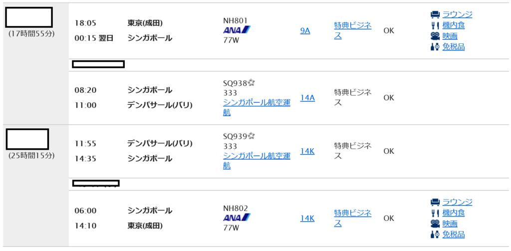 f:id:Nukesaku:20170126002211p:plain