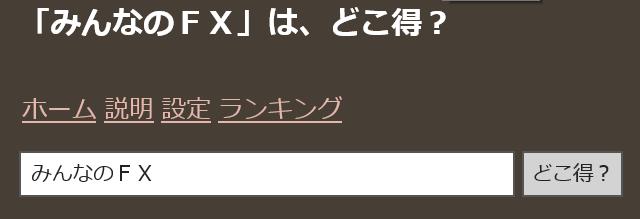 f:id:Nukesaku:20170302020417p:plain