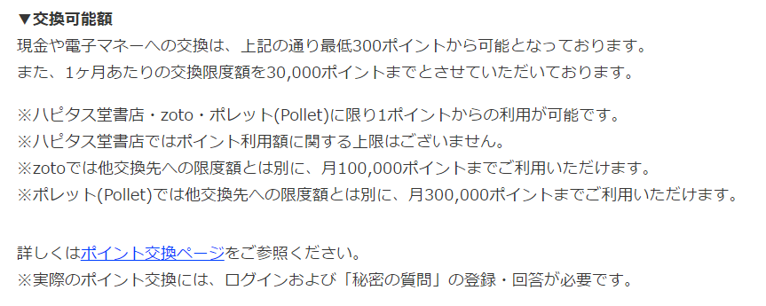 f:id:Nukesaku:20170318213338p:plain