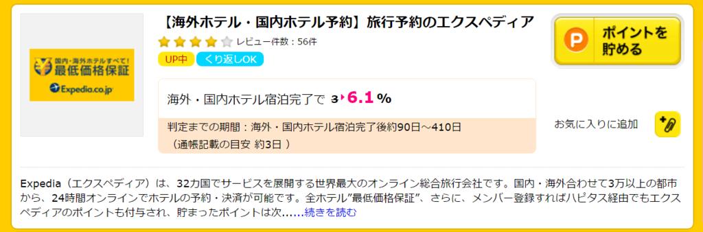 f:id:Nukesaku:20170329011457p:plain