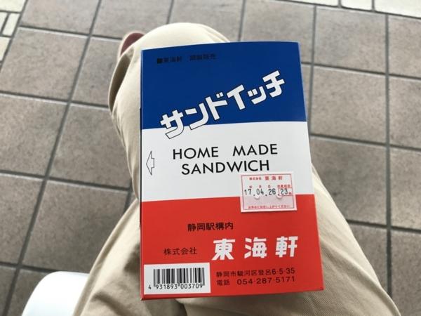 f:id:Nukesaku:20170426163015j:plain