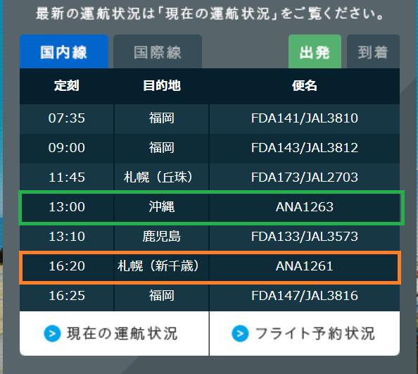 f:id:Nukesaku:20170908002346p:plain
