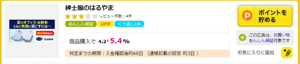 f:id:Nukesaku:20171110001711p:plain