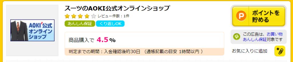 f:id:Nukesaku:20171110002213p:plain