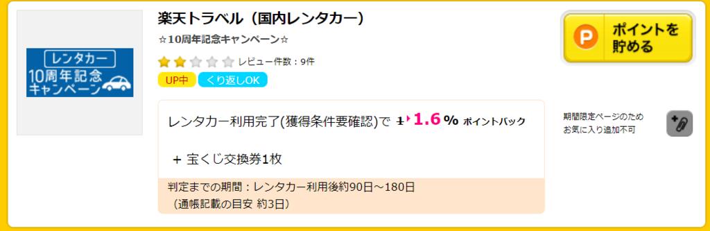 f:id:Nukesaku:20171113155330p:plain
