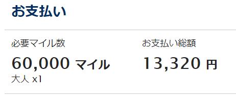 f:id:Nukesaku:20171220235040p:plain