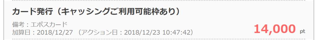 f:id:Nukesaku:20190202020331p:plain