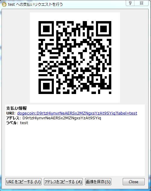 f:id:Null3:20180216203332j:plain