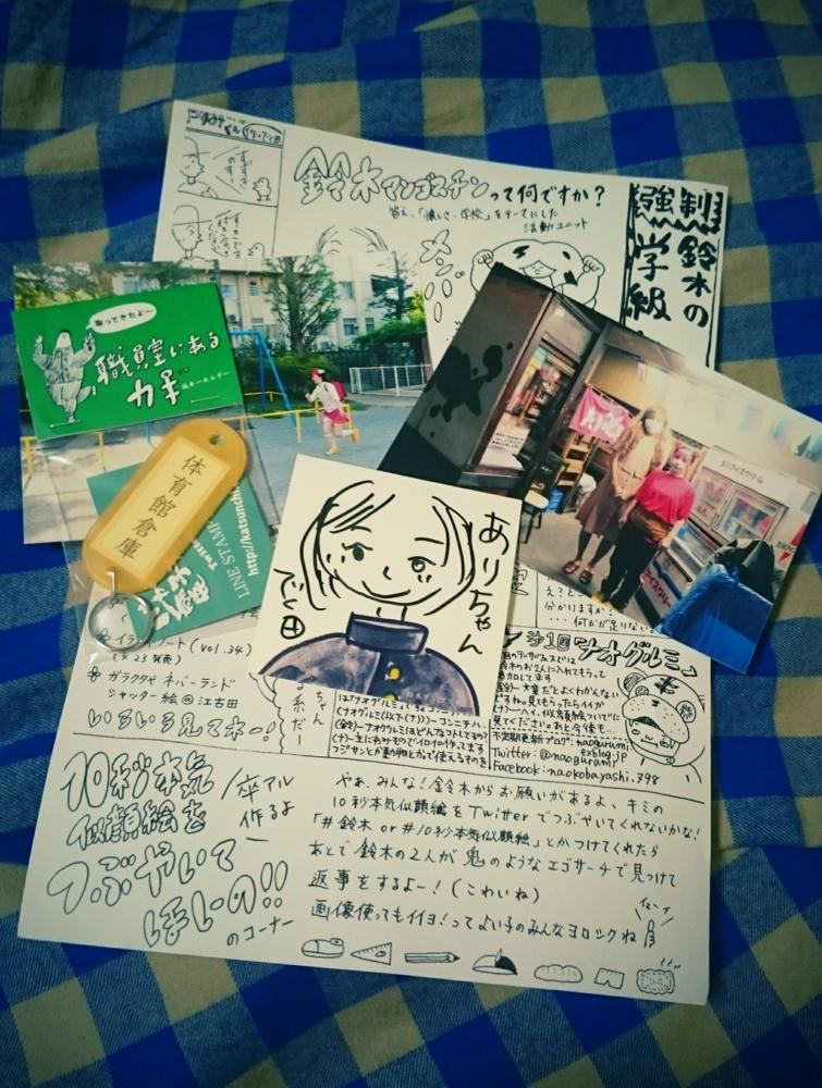 f:id:Nunki_13:20150617015110j:plain