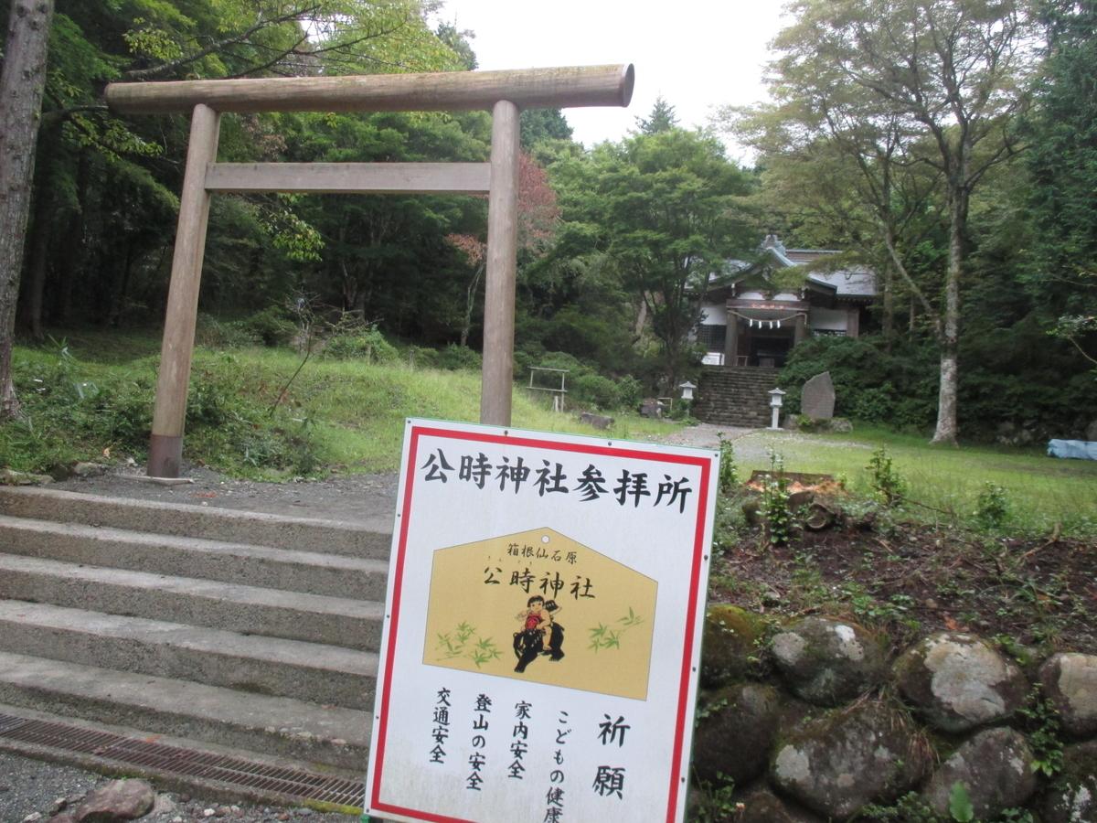 f:id:Nyaokichi:20200921191356j:plain