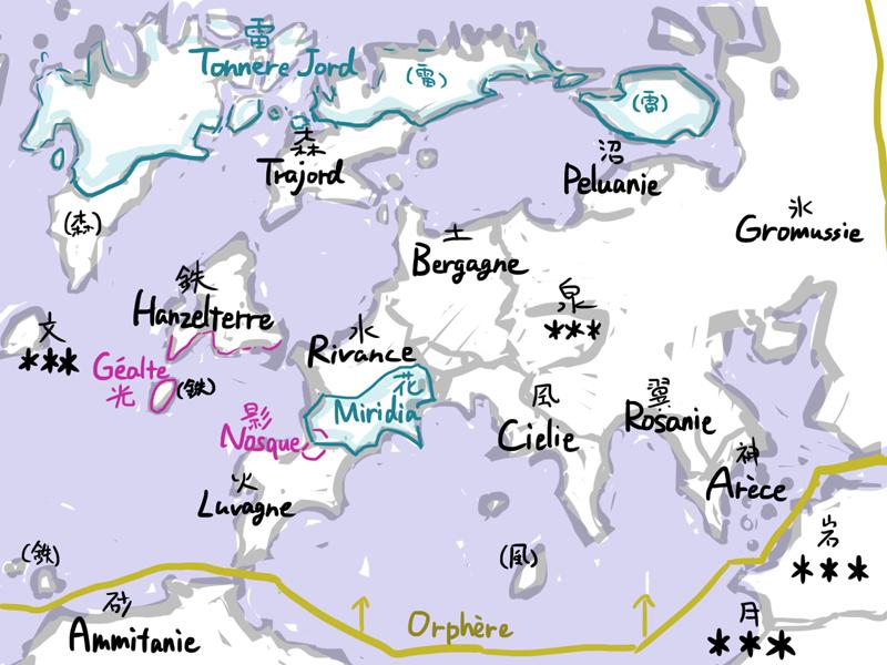 終わりなき地図との闘い