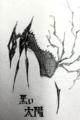[■L'Orphèreシリーズ]黒い太陽ちゃん