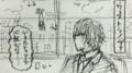 [▼NASCOT]窓の外見たら知り合い飛んでた孝明さん