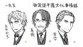 [■L'Orphèreシリーズ]近代御晃 謳州人講師三名