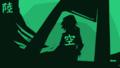 [◆花幻燈](アザミ) 陸 空野幸丸