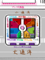 [▽クロアリ大戦!]コーエン大陸
