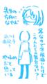 [▼魔法少女(?)]氷川由紀子