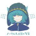 [▼魔法少女(?)]no-san mo hitogata ni naru.
