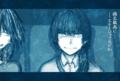[■Aylaシリーズ]『新・デスイタチ爆弾』(斑鳩雪香)