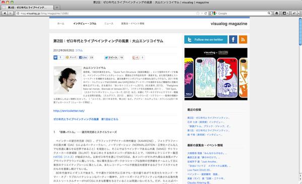 f:id:OEIL:20121002184013j:image