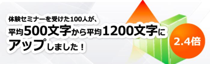 f:id:OGSS:20191013044750p:plain