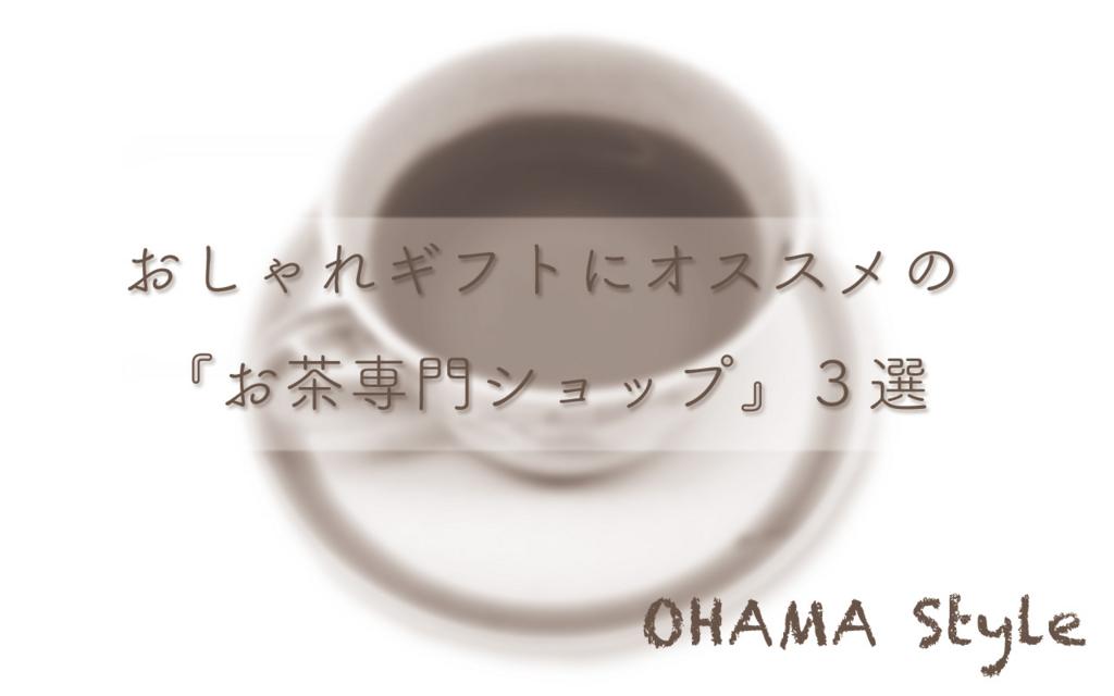 f:id:OHAMa:20170119232003j:plain