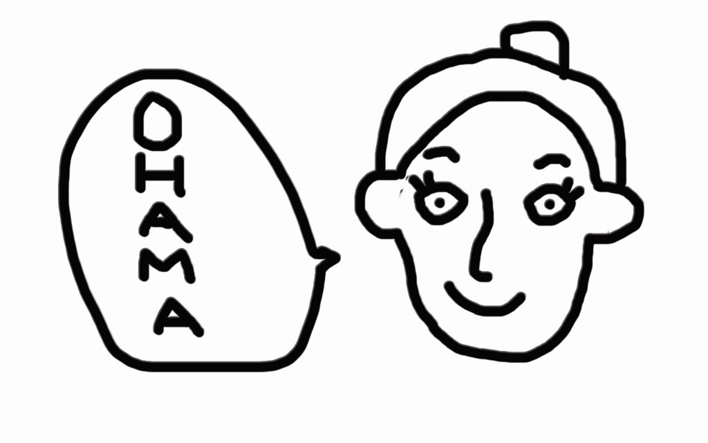 f:id:OHAMa:20170122124310p:plain
