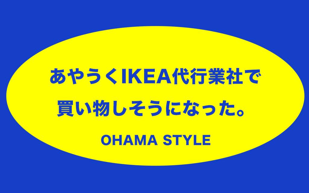 f:id:OHAMa:20170127224206j:plain